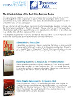 The Virtual Anthology of China Business Books